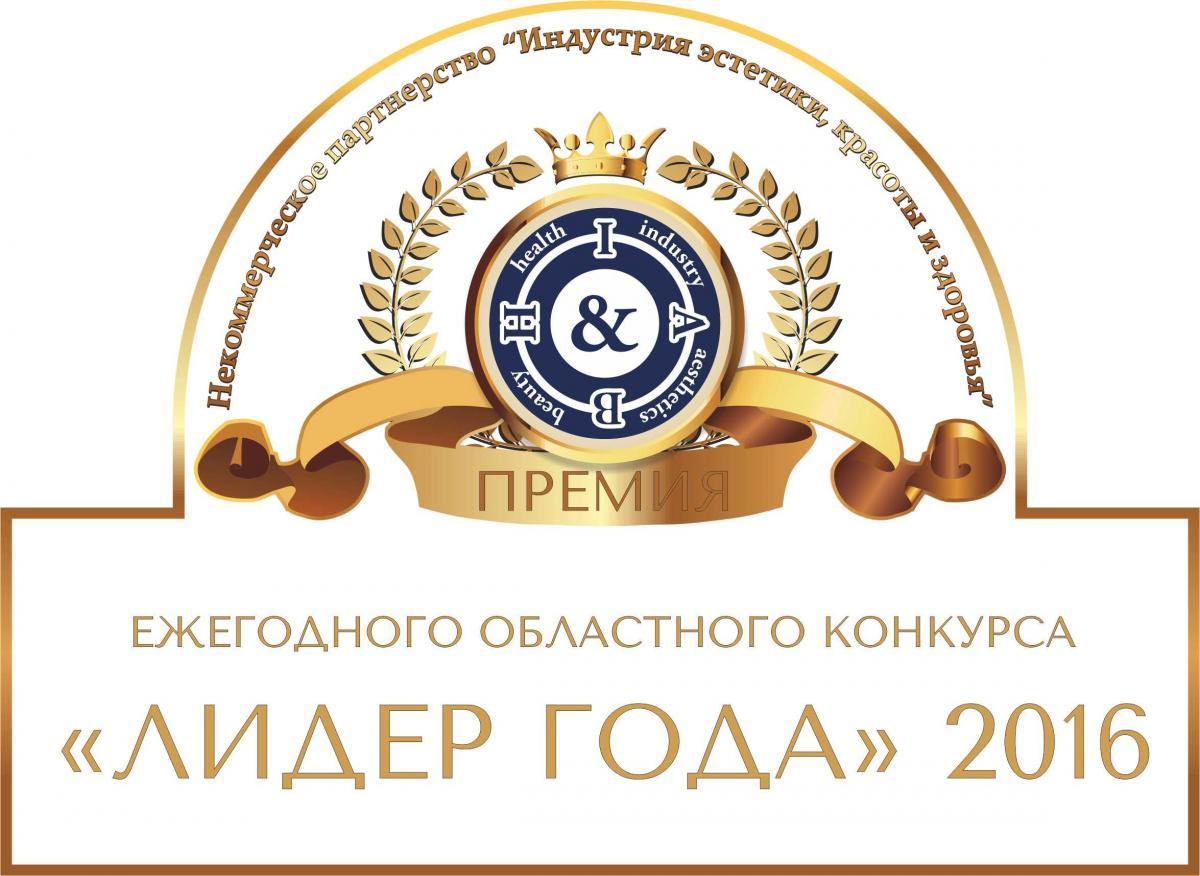 Работа врач профпатолог москва и область