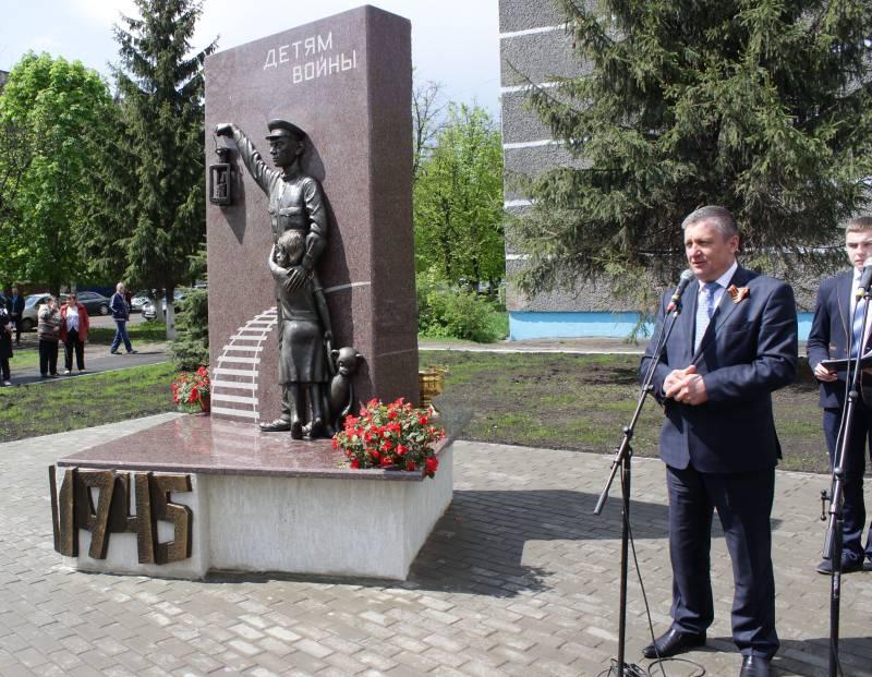 На Левице и Красной открыли памятник Детям войны