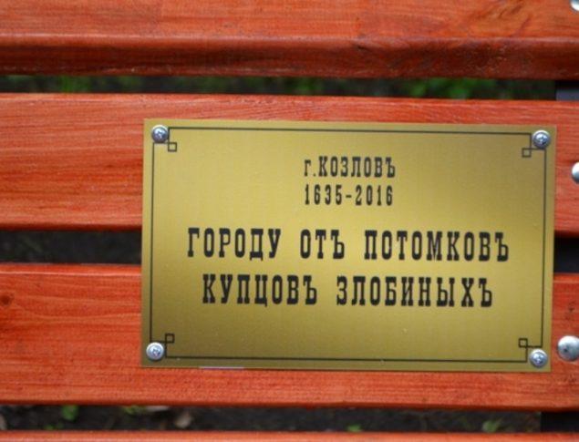 Ртищевцы могут увековечить свое имя в именных скамейках в парке