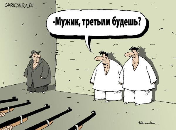 Педагоги Ртищево не прошли проверку