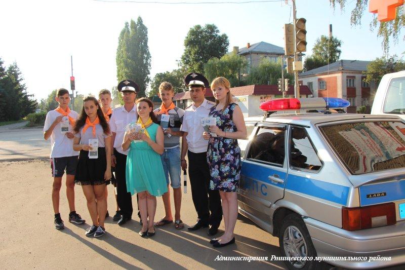 Ртищевская молодежь подала водителям «Сигналы жизни»