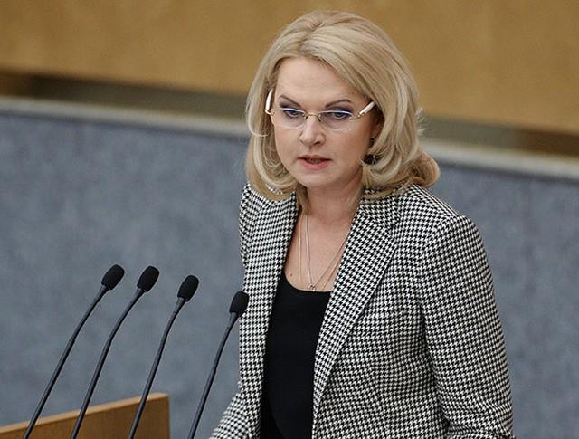 Татьяна Голикова заявила о полном исчерпании Резервного фонда в 2017 году