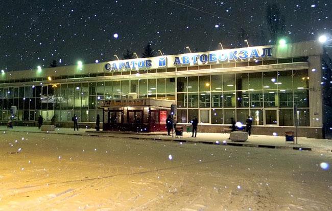 Меняется расписание автобуса Ртищево-Саратов