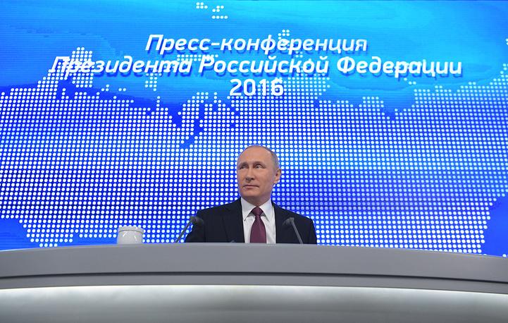 О чём говорил Путин на большой пресс-конференции сегодня