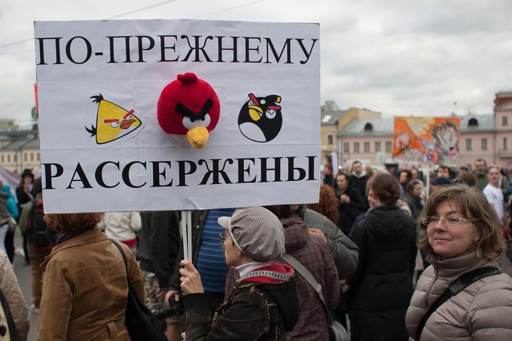 Василий Бойцов заявил в Ртищеве общегородской митинг на 2500 человек