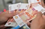 Студент ртищевского ж/д техникума привез из Москвы фальшивые деньги