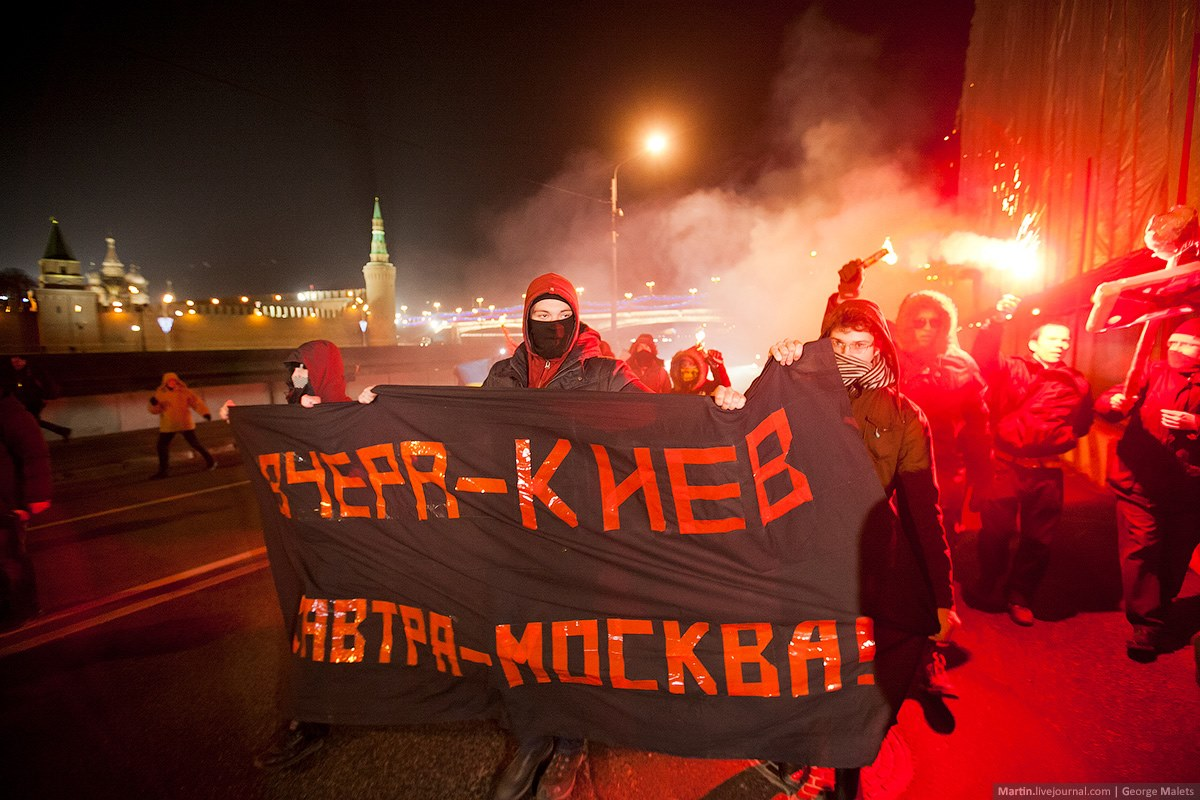 Русские скачут, как хохлы, даже лучше