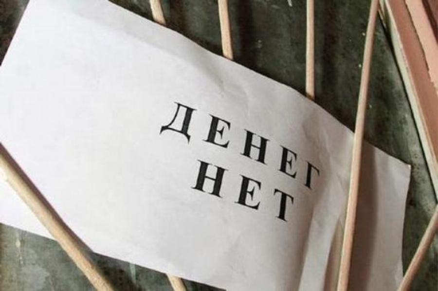 Сергею Бахареву запретили занимать руководящие посты за невыплату зп работникам