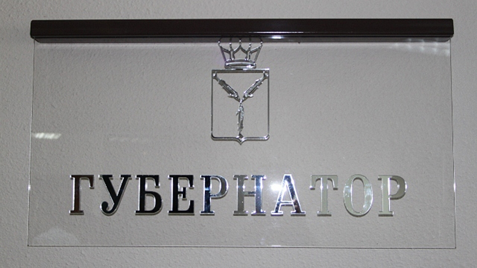 Глава Ртищевского района Александр Санинский поспорит за место губернатора