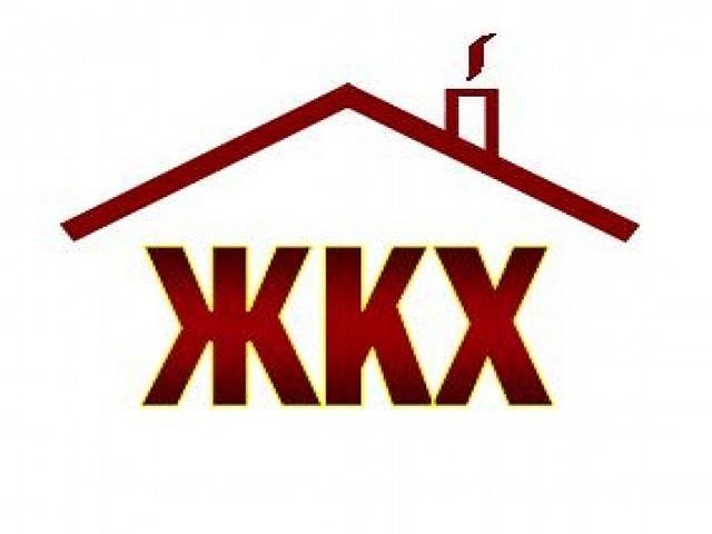 Жильцы 8 домов Ртищевского района получили единые квитанции на оплату ЖКХ