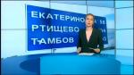 """Телеканал """"Саратов 24"""" подготовил сюжет о проблемах дорог в регионе"""