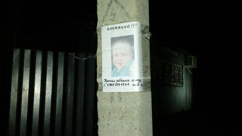 Пропавший в Самойловском районе мальчик найден мертвым