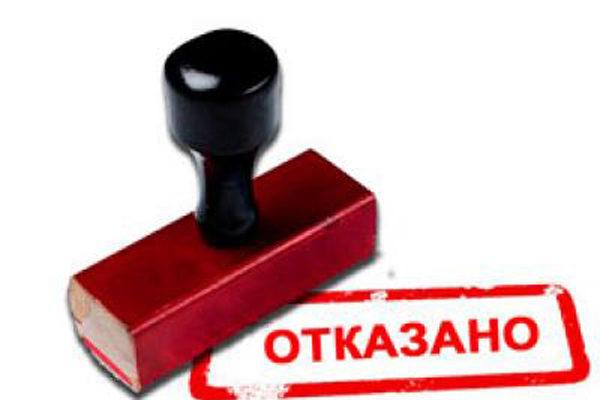 Ртищевский прокурор отказал в проведении проверки