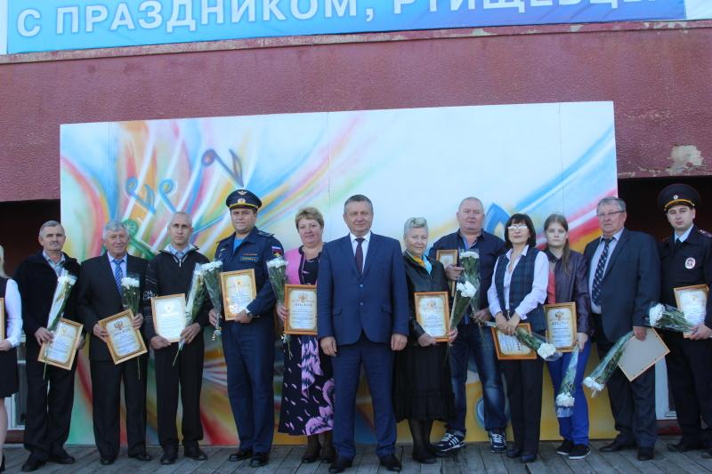 В Ртищево состоялся День города. Фото, видео