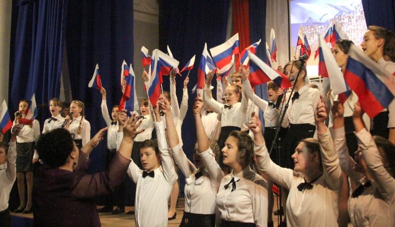 В городском культурном центре состоялся День народного единства