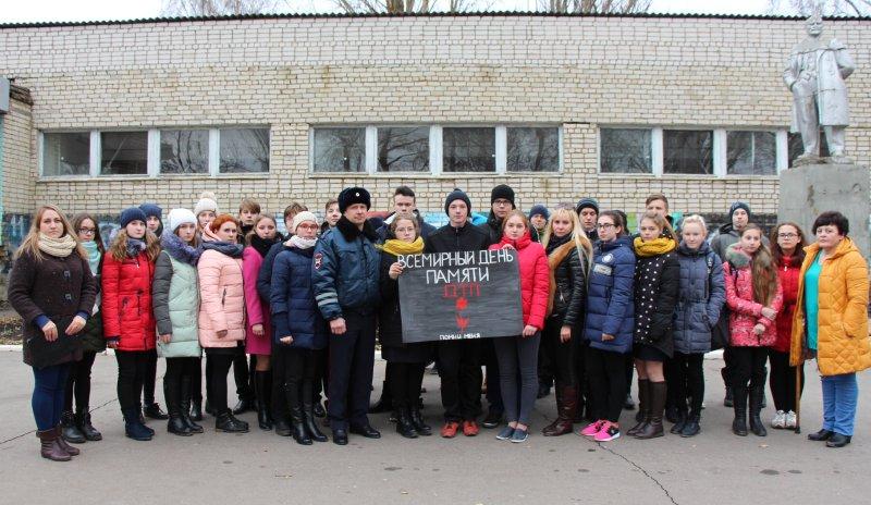Ртищевские школьники почтили память погибших в ДТП