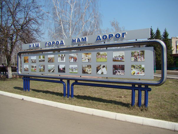 Путешественник Иван Ширяев назвал Ртищево одним из лучших городов области