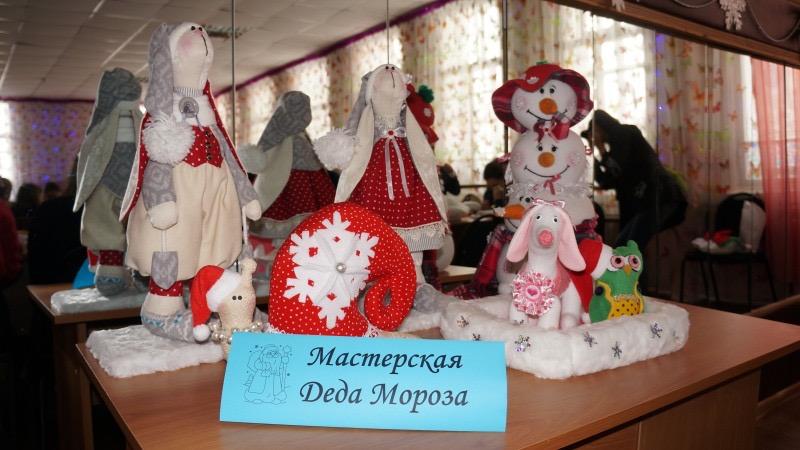 В Ртищево открылись мастерские Деда Мороза