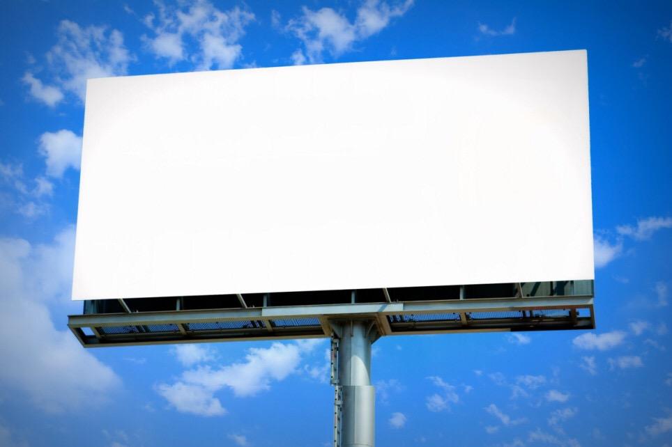 Торги на установку в Ртишево рекламных конструкций отменены УФАС после жалоб