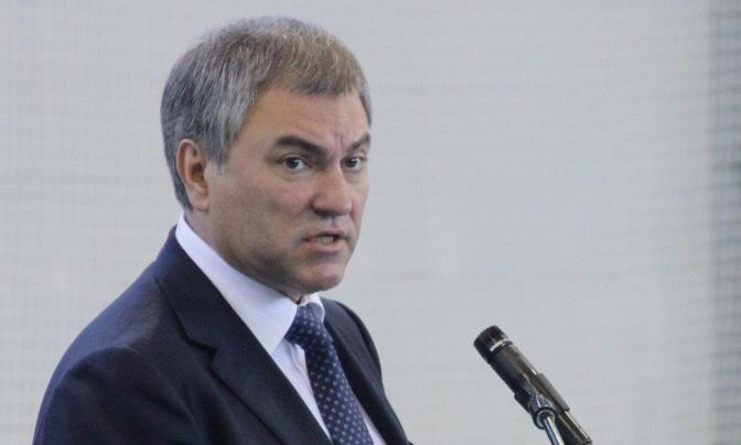 Вячеслав Володин встретился с депутатами муниципальных собраний