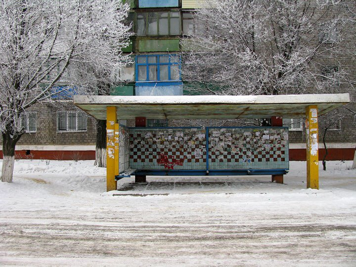 С завтрашнего дня отменят автобусный маршрут «Екатериновка – Ртищево»