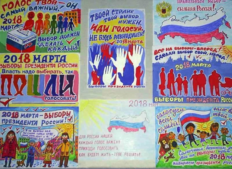 Воспитанники ЦДТ «Светлячок» приняли участие во Всероссийском конкурсе