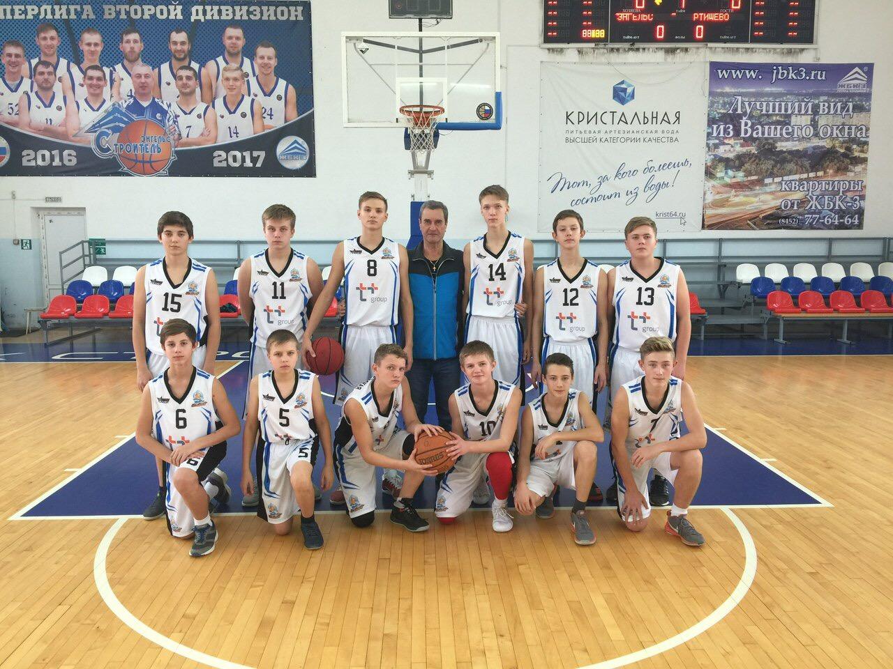 Ртищевские баскетболисты стали победителями досрочно