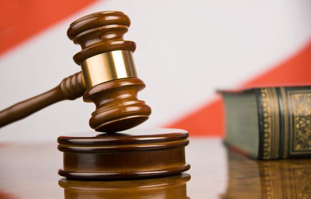 Руководитель «Теплотехника» оштрафован на 5000 рублей