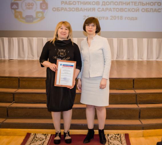 Оксану Абапову наградили благодарственным письмом