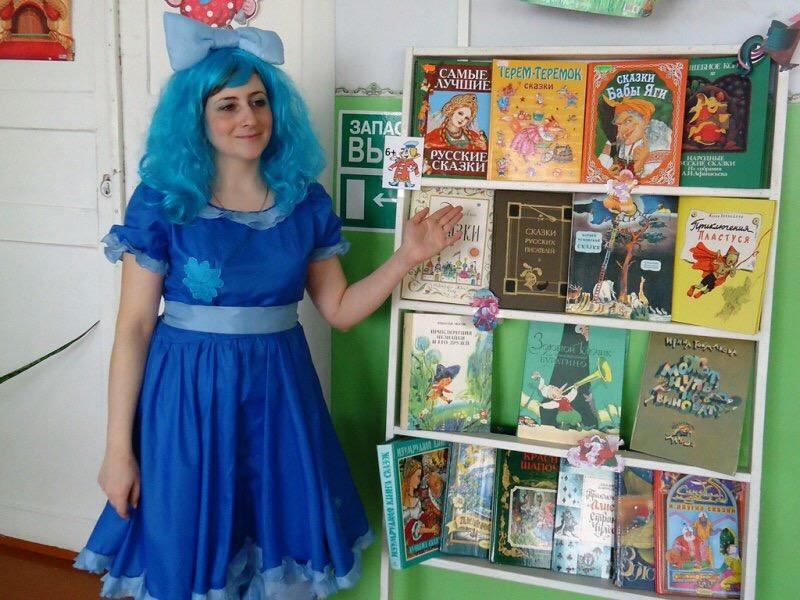 В ртищевских библиотеках состоялось открытие недели детской книги
