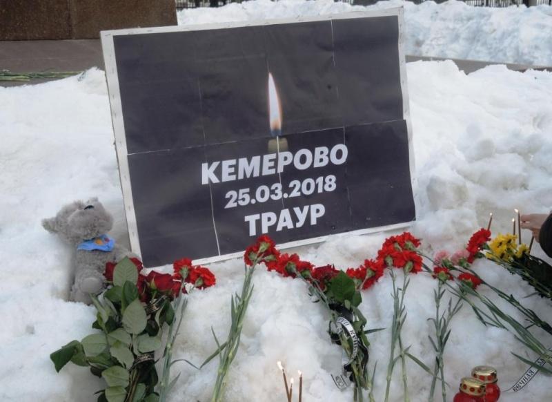 Ртищевцы почтили память погибших в Кемерово