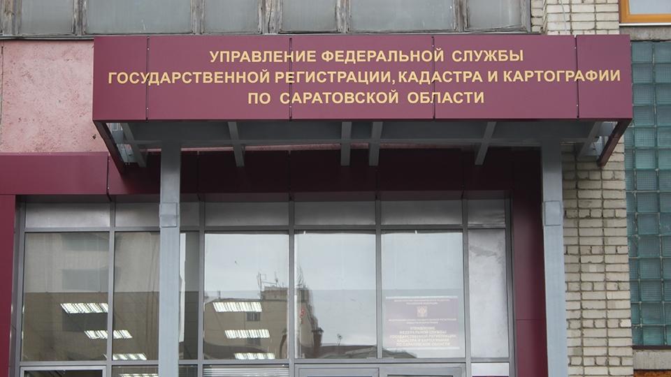 Саратовская область переходит на местную систему координат МСК-64