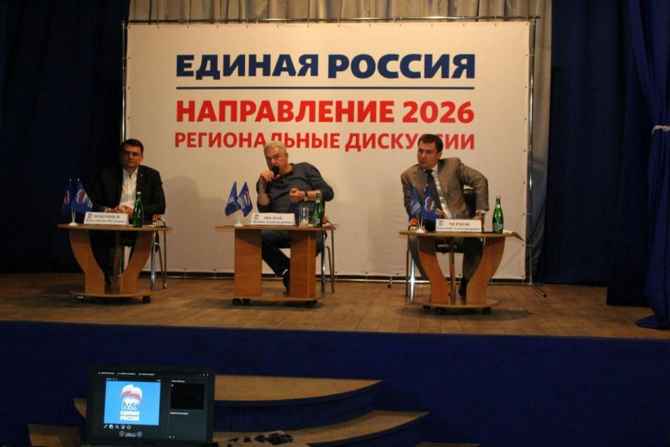 В Ртищево обсудили вопросы развития городской среды