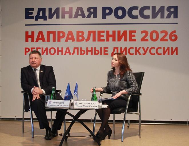 Светлана Бесчвертная сделает итоги дискуссии основой предвыборной программы