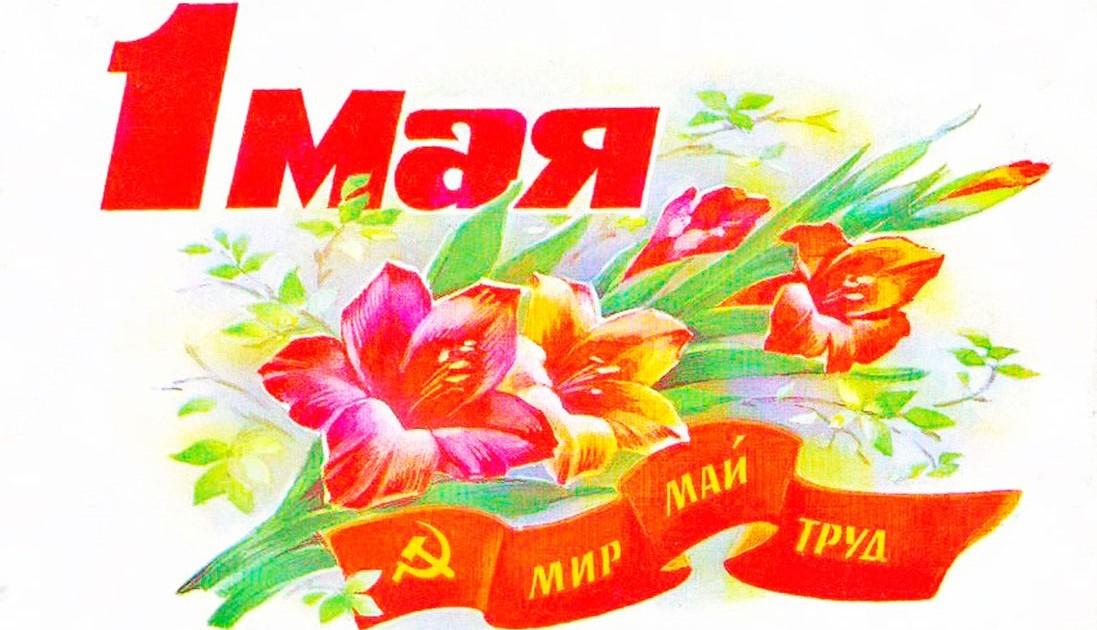 Светлана Макогон поздравила ртищевцев с Первомаем