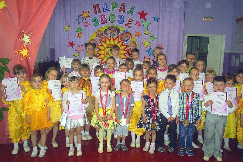 В «Светлячке» состоялся ежегодный «Парад звезд»