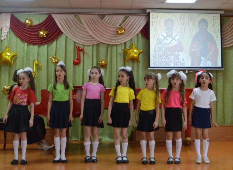 В детской школе искусств отметили День славянской письменности и культуры