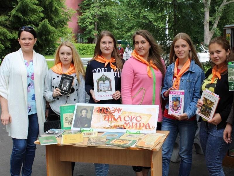 Жители города и района присоединились к ежегодной акции «Читаем Пушкина вместе»