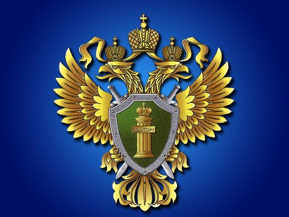 В прокуратуре Турковского района состоится приём граждан