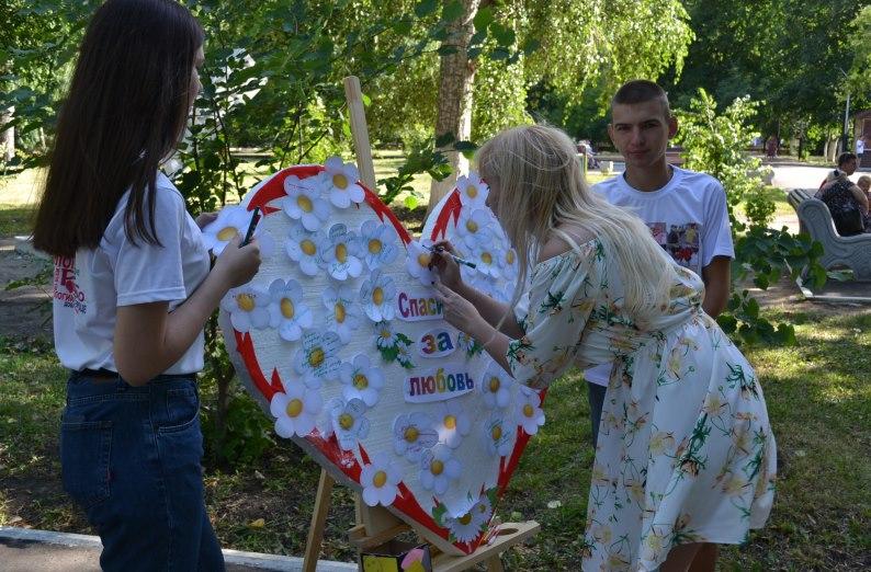 Ртищевцы отметили День семьи, любви и верности