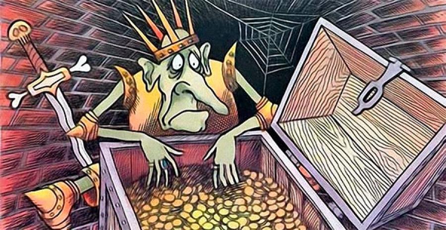 Ртищевские чиновники скрывали свои доходы