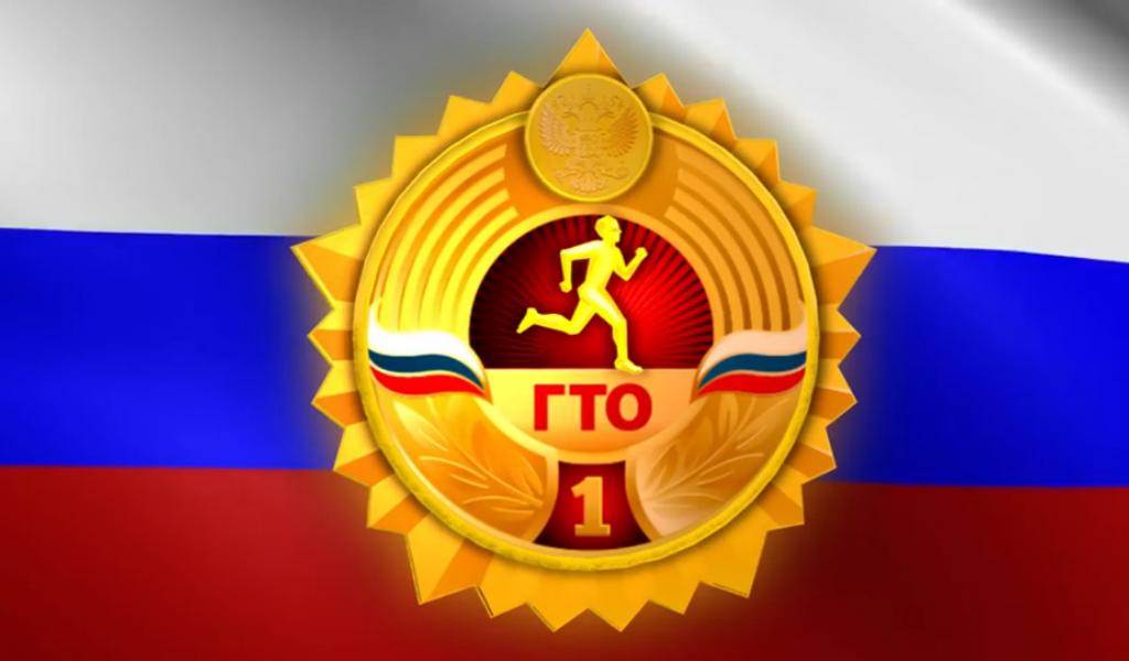 В «Ясном» состоялся спортивный фестиваль ГТО