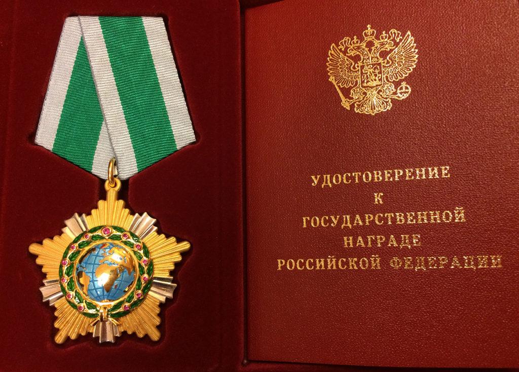 Президент наградил орденами жителей области