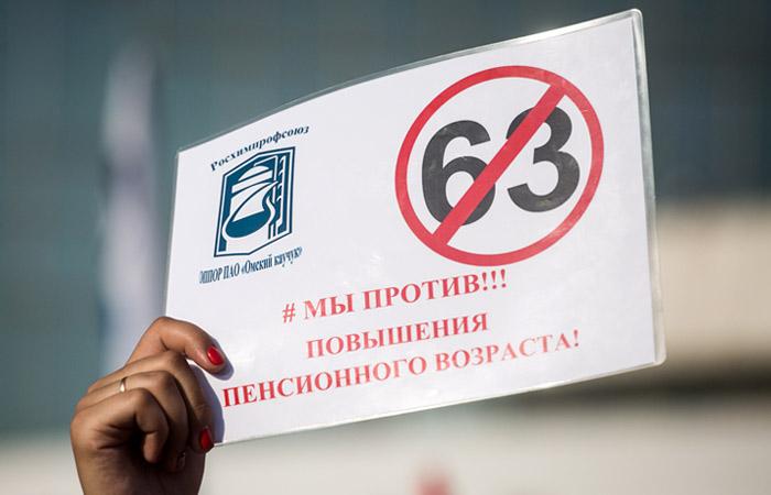 ЦИК получил документы о проведении референдума о повышении пенсионного возраста