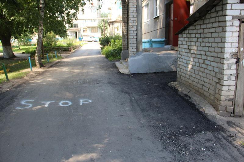 Ремонт дворов в Ртищево вызывает беспокойство