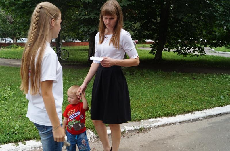 Волонтеры провели акцию против жестокого обращения с детьми