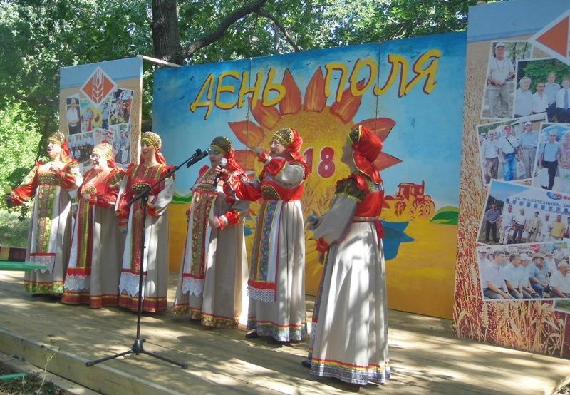 Ртищевский район принял участие в сельскохозяйственной выставке