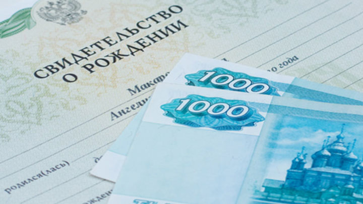 """В Ртищевском районе 13 семей получат ежемесячную выплату из """"маткапитала"""""""