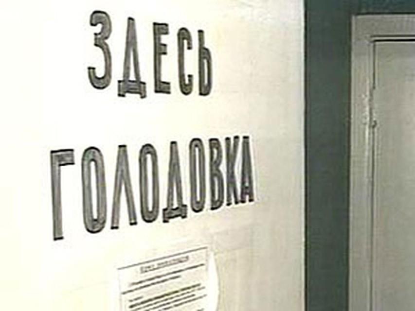 Кандидат от КПРФ на выборах губернатора Приморья объявил голодовку