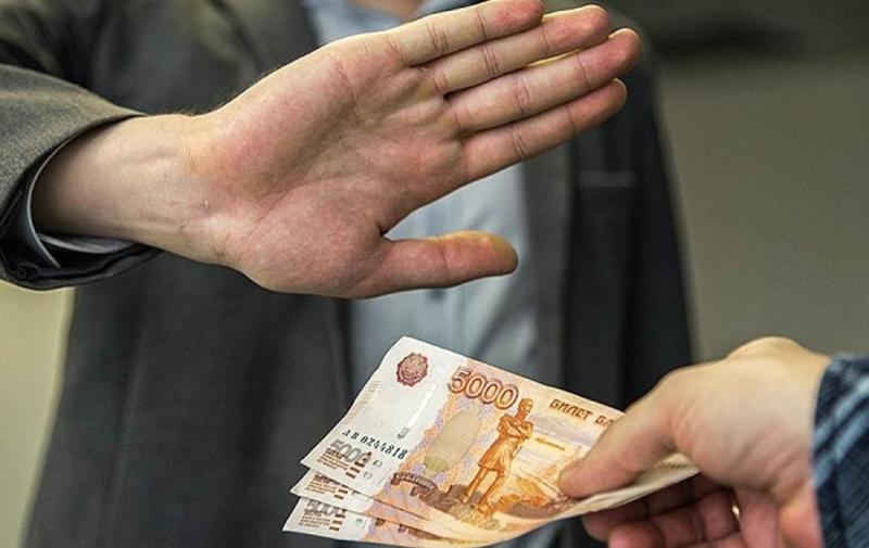 За незаконную выдачу кредита можно получить срок